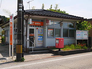 上庄郵便局