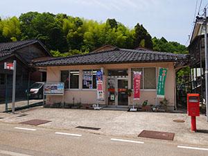 久目郵便局