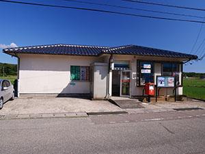 西浦郵便局