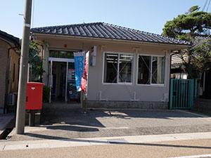 門前道下郵便局