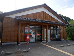 鵜島郵便局