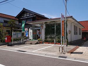 粟生郵便局
