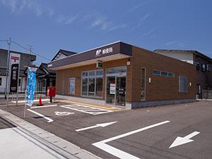 加賀野郵便局