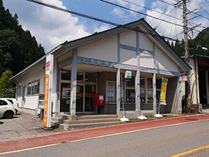 北濃郵便局