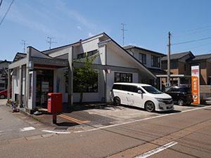 小松白江町郵便局