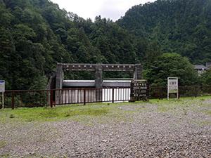 小屋平ダム