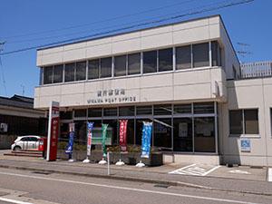 美川郵便局