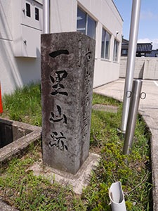 水島郵便局