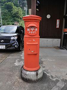 尾口郵便局