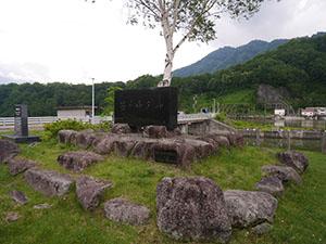 笹ヶ峰ダム