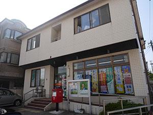 辰口緑が丘郵便局
