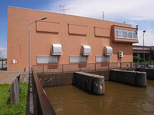 山の下閘門排水機場