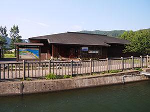 きんき道の駅 一乗谷あさくら水の駅