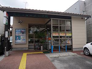 大聖寺聖南通郵便局