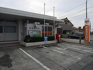 動橋郵便局