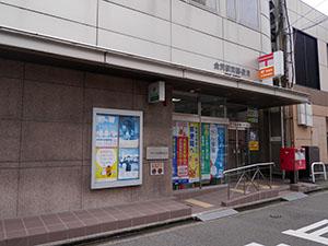 金沢駅前郵便局