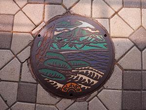 新潟県柏崎市