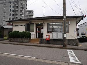 山代桔梗ヶ丘郵便局