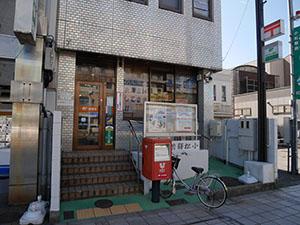 小松駅前郵便局