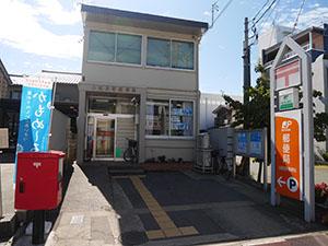 小松京町郵便局