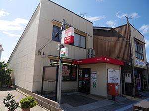 小松大川郵便局