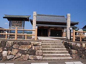 地蔵菩薩立像(久昌寺)