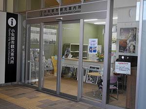 富山県小矢部市
