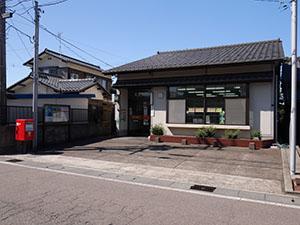 塩屋郵便局