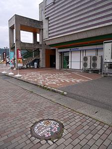 新潟県十日町市