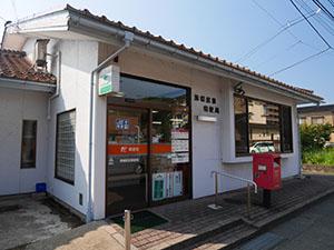 津幡駅前郵便局