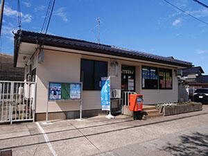 小松浮柳郵便局