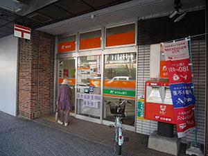 金沢香林坊郵便局