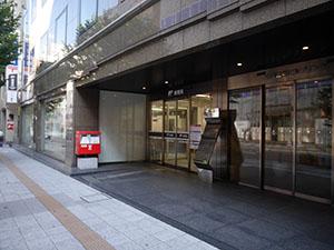 金沢高岡町郵便局