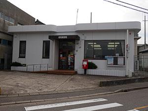 雄島郵便局