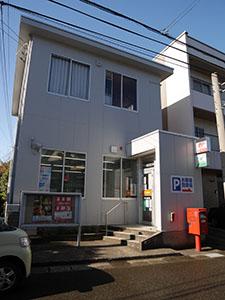 五領ヶ島郵便局