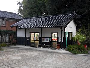 稗造簡易郵便局