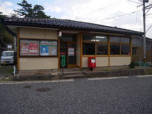 黒島簡易郵便局