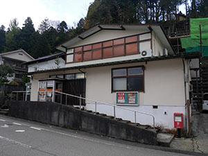 山田郵便局