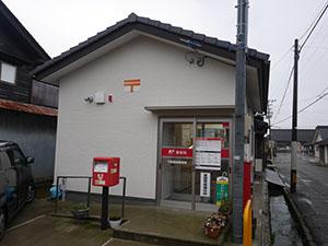 千路簡易郵便局