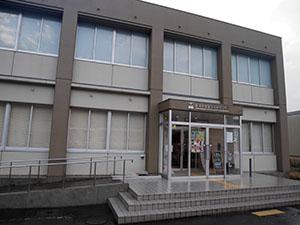 砺波市埋蔵文化財センター