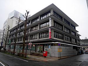 福井中央郵便局