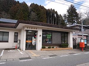 羽生郵便局