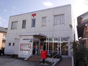 東郷郵便局