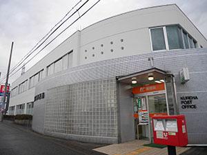 呉羽郵便局