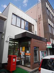 大野元町郵便局