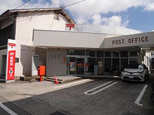 大野中野郵便局