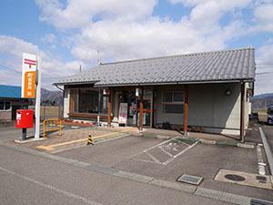 富田郵便局
