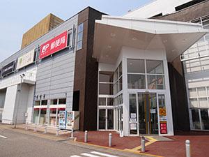 イオンモール高岡内郵便局