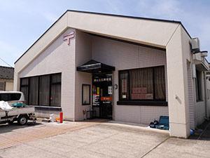 勝山立石郵便局