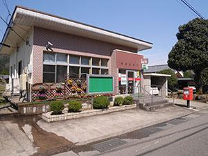 鹿谷郵便局
